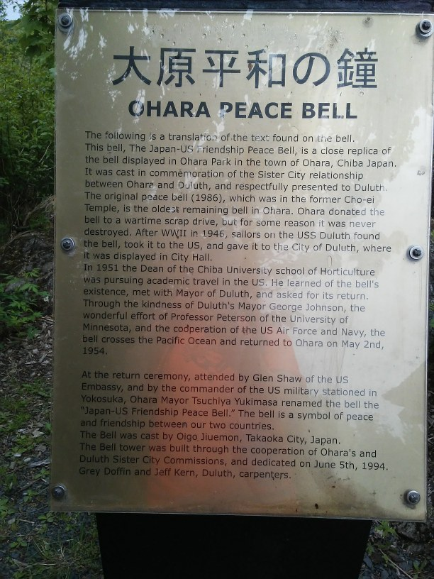 Ohara Peace Bell sign